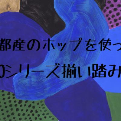 K80シリーズ揃い踏み!!