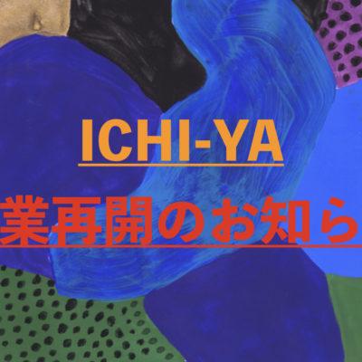 ICHI-YA営業再開のお知らせ!!